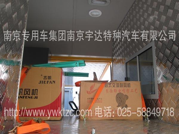南京依维柯鼓风机电路图